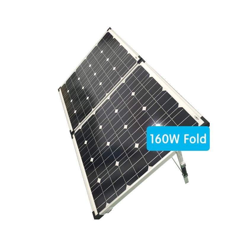 160W portable folding solar panel 12v australia popular