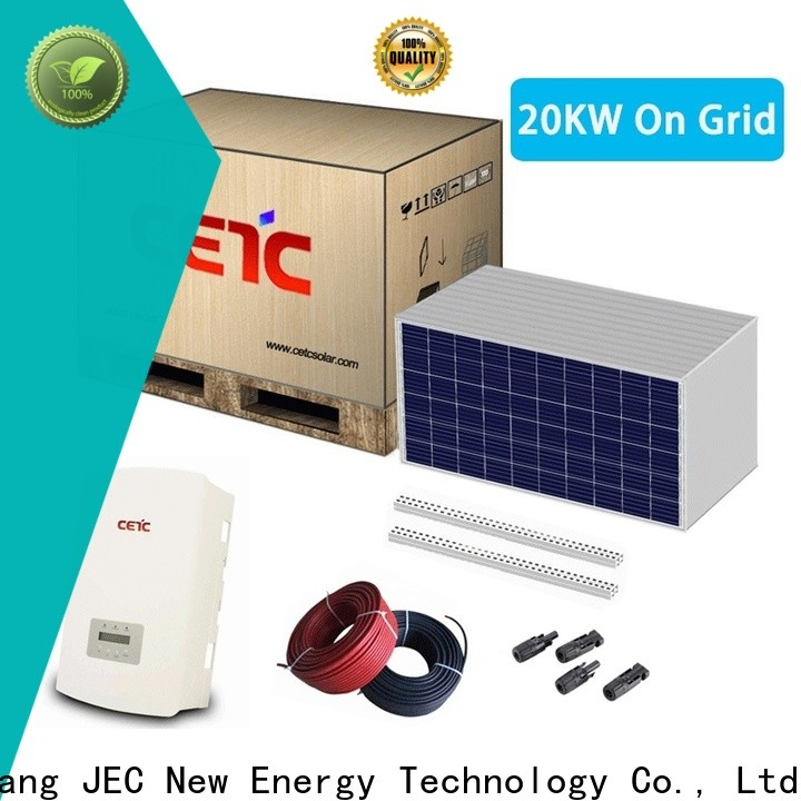 CETC SOLAR wholesale on grid solar system factory for home