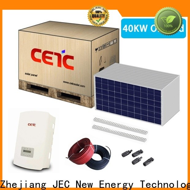CETC SOLAR on grid solar system manufacturers for lighting