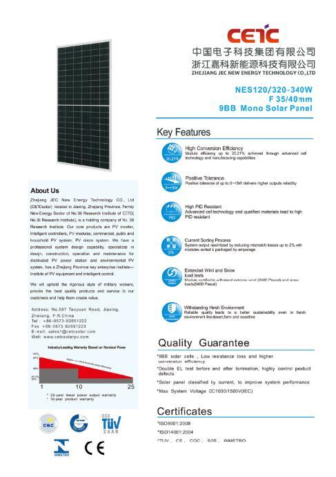 9BB 158mm 320W-340W Mono Half Cell Solar Panel