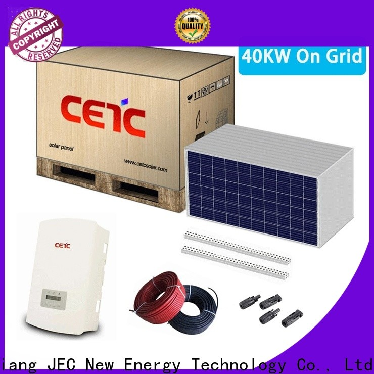CETC SOLAR latest solar power system on grid company for home