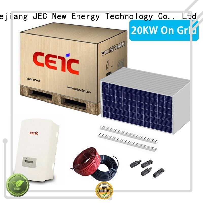 CETC SOLAR on grid solar system company for business