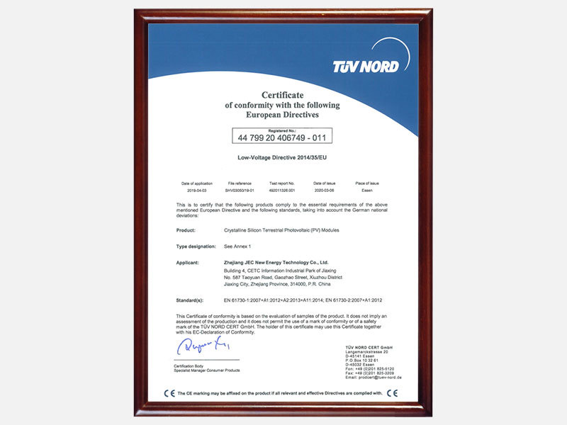 CE 2020 by TUV for crystalline silicon photovoltaic modules
