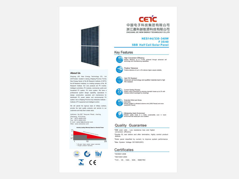 330W 335W 340W Half cell solar panel