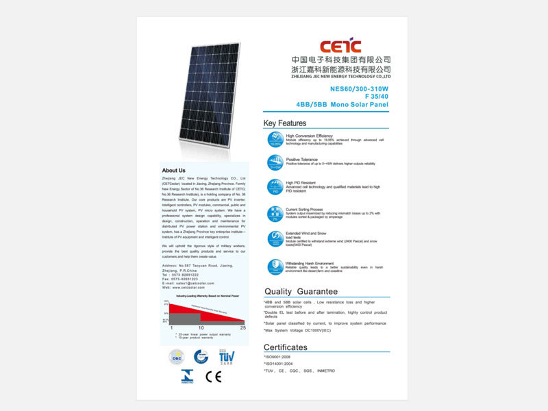 300W 305W 310W Standard mono solar panel