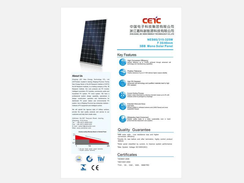 315W 320W 325W Standard mono solar panel
