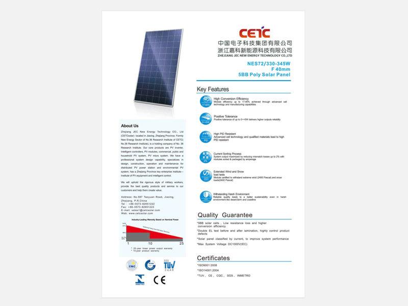 330W 335W 340W 345W Standard poly solar panel